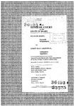 State v. Frederick Clerk's Record v. 1 Dckt. 36493