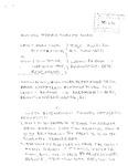 Sivak v. Idaho Dept. of Corrections Appellant's Reply Brief Dckt. 39013